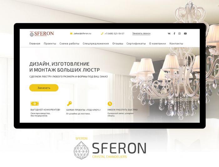 Веб-сайт для sferon.ru - дизайнер andreyi96