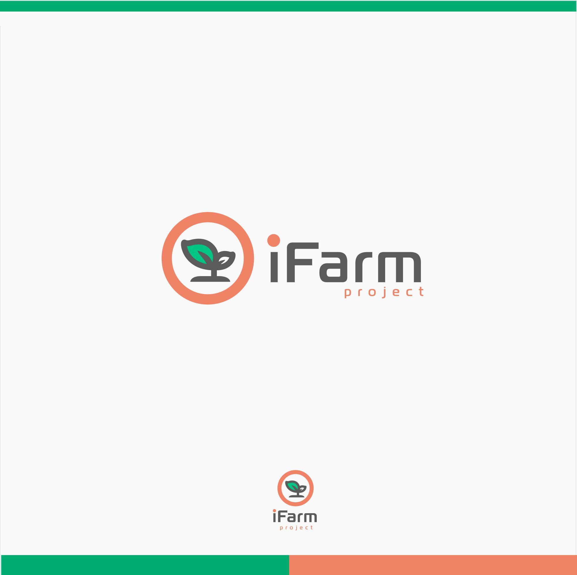 Логотип для iFarm - дизайнер luishamilton