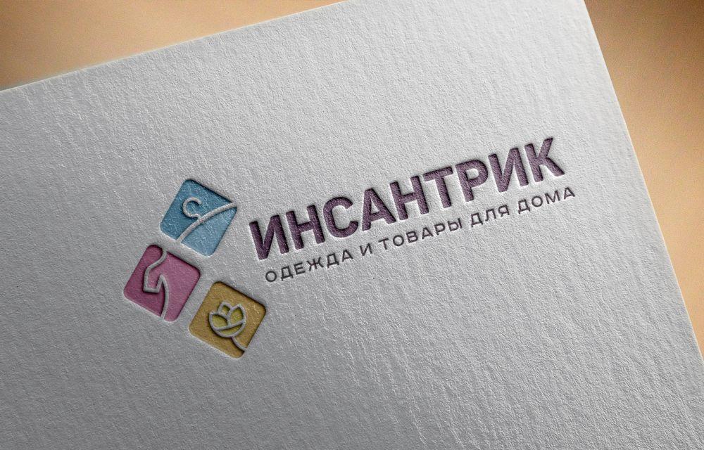 Логотип для Логотип для магазина одежды - дизайнер zozuca-a