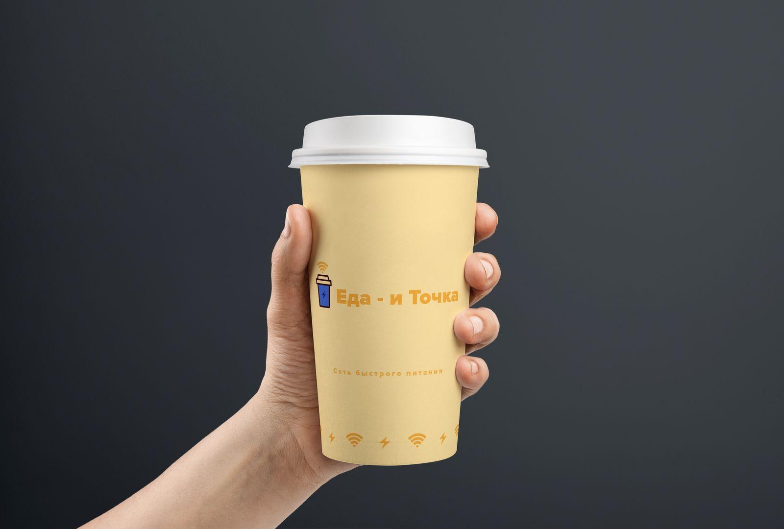 Логотип для еда - и точка - дизайнер Simmetr