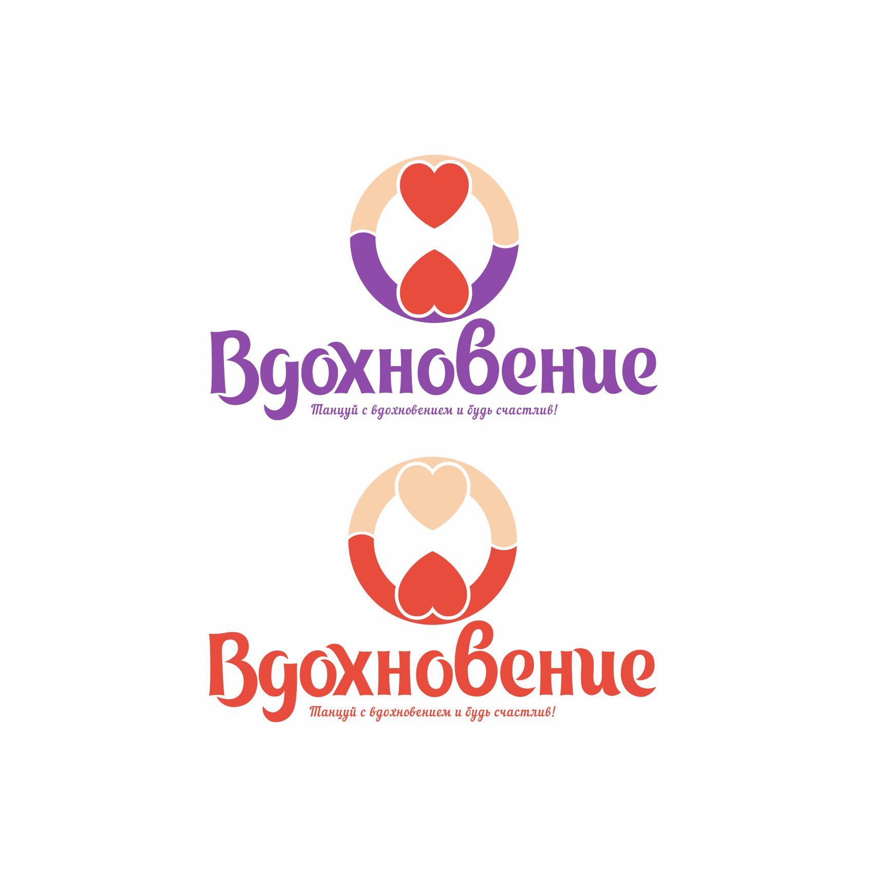 Логотип для Танцевальная студия