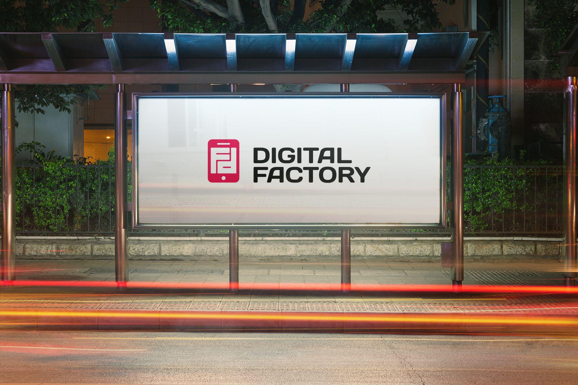 Лого и фирменный стиль для Digital Factory (Цифровой завод)  - дизайнер robert3d