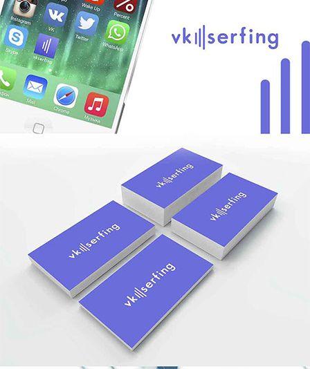 Логотип для vkserfing - дизайнер SmolinDenis