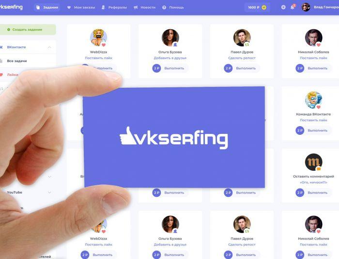 Логотип для vkserfing - дизайнер Rusj
