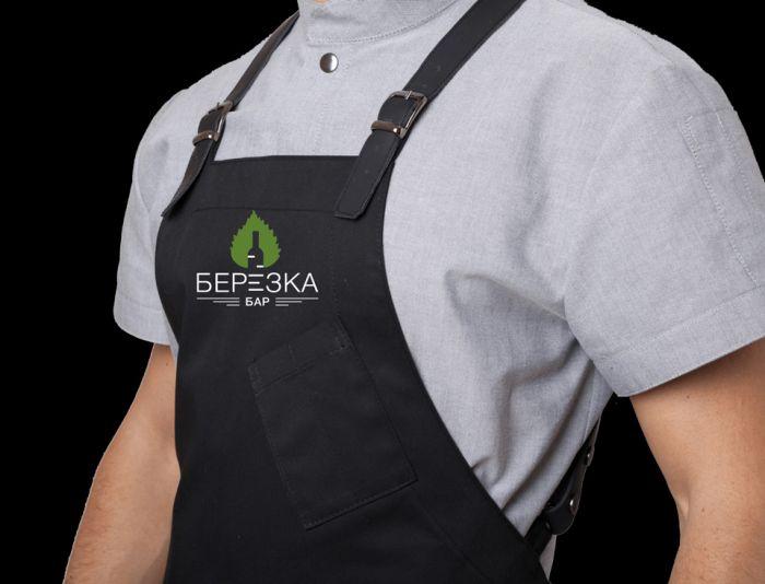 Логотип для Берёзка - дизайнер peps-65