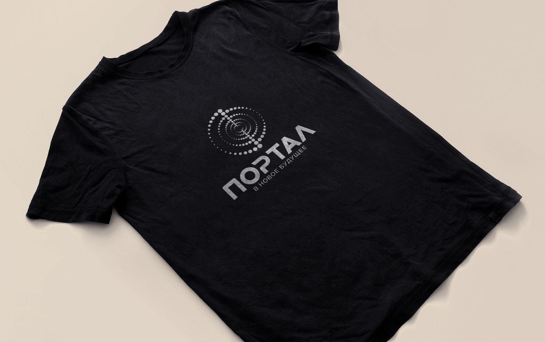 Лого и фирменный стиль для Портал - дизайнер JMarcus