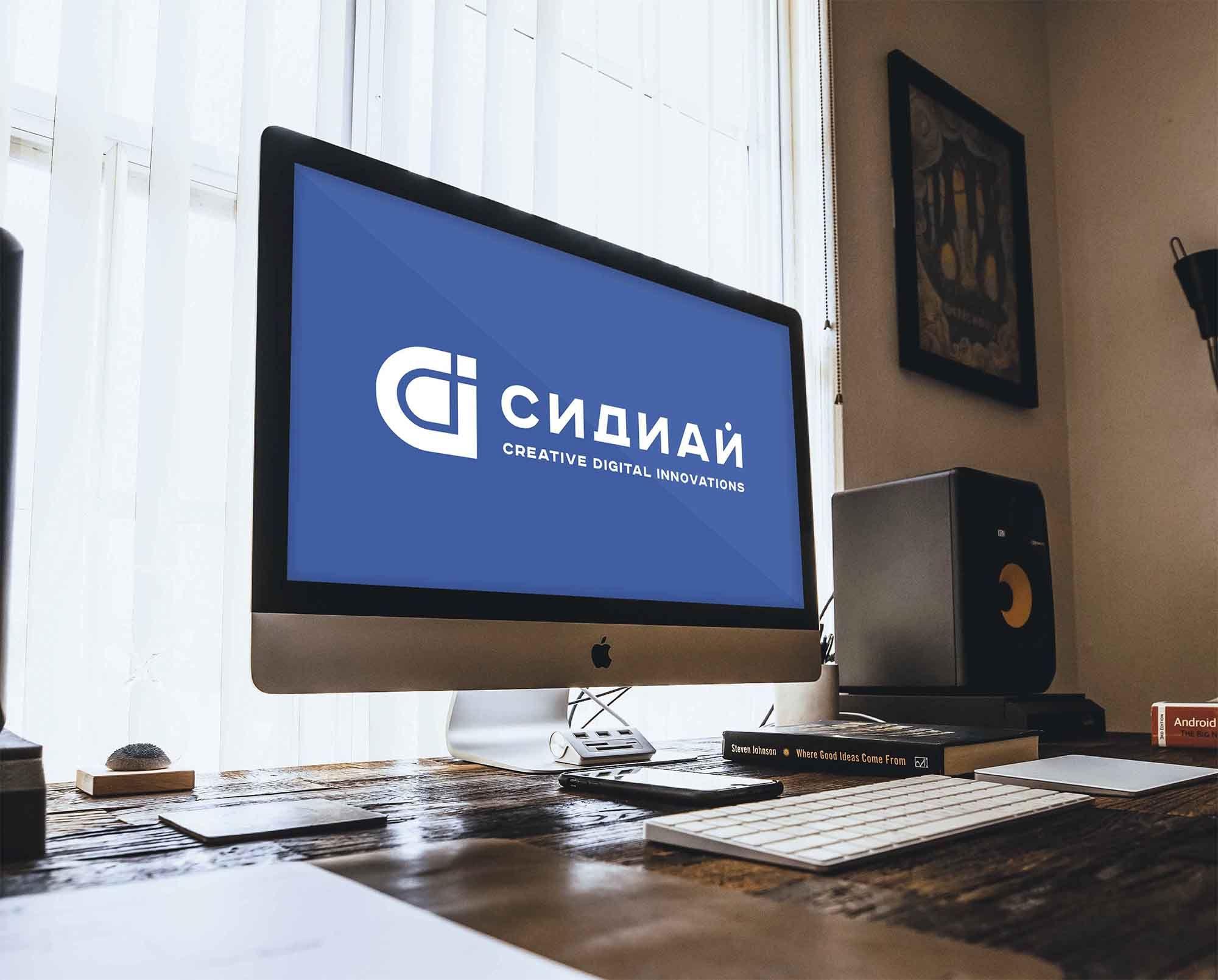 Логотип для СиДиАй (CDI) - дизайнер SmolinDenis