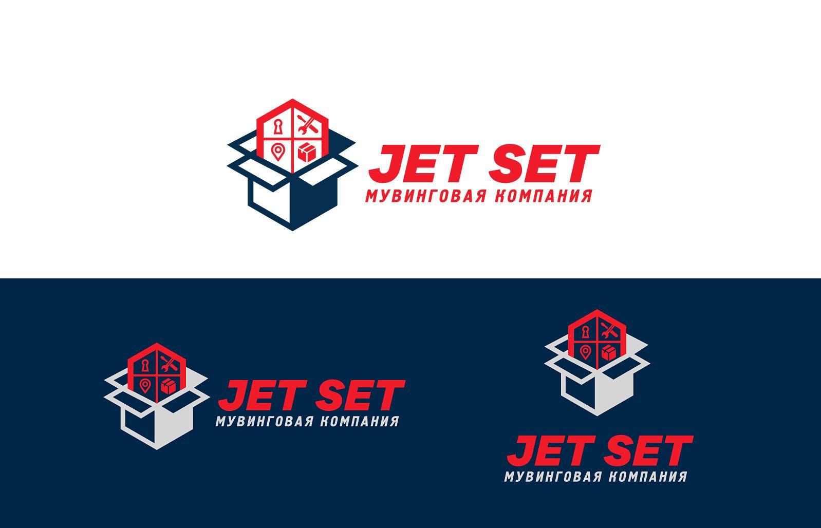 Лого и фирменный стиль для JET SET - дизайнер andblin61