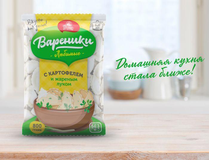 Упаковка для полуфабрикатов - ГОСТинецЪ - дизайнер yaroslav-s