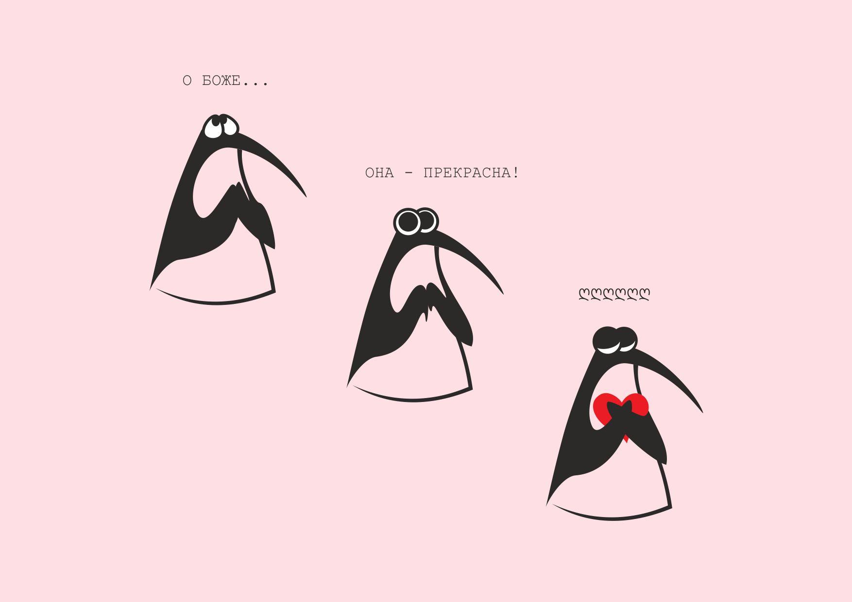 Создание персонажа для Департамента IT-компании - дизайнер VictorAnri