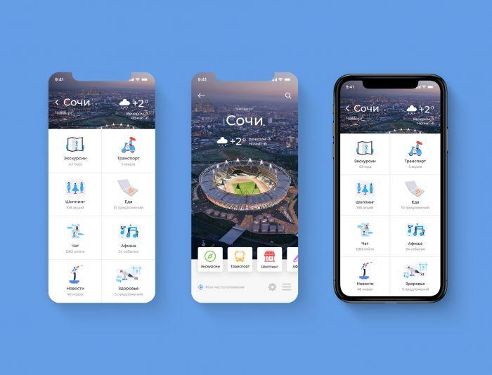 Мобильное приложение для Экскурсии - дизайнер zhituha