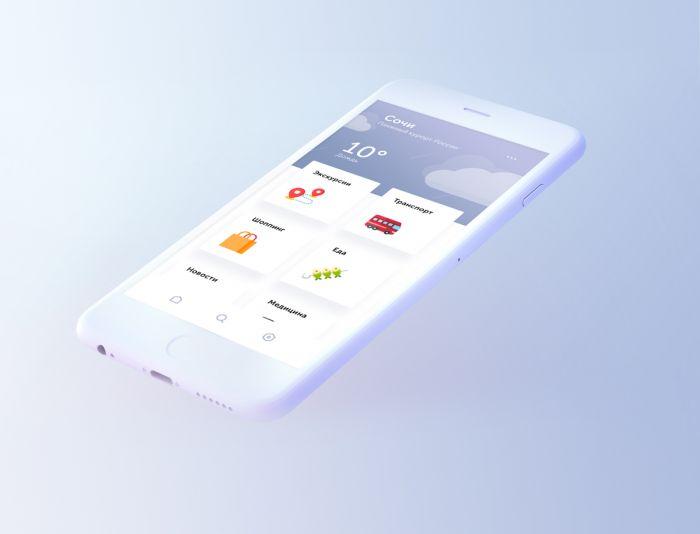 Мобильное приложение для Экскурсии - дизайнер ISA
