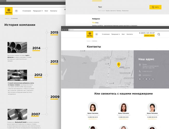Веб-сайт для Dealloy.ru - дизайнер ale2xus
