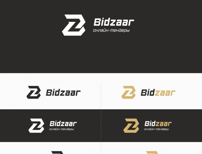 Логотип для Система онлайн тендеров - дизайнер Maxipron