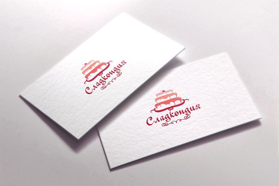 Логотип для Сладкондия - дизайнер art-valeri