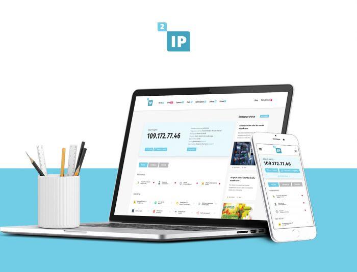Веб-сайт для 2ip.ru - дизайнер dPaxbit