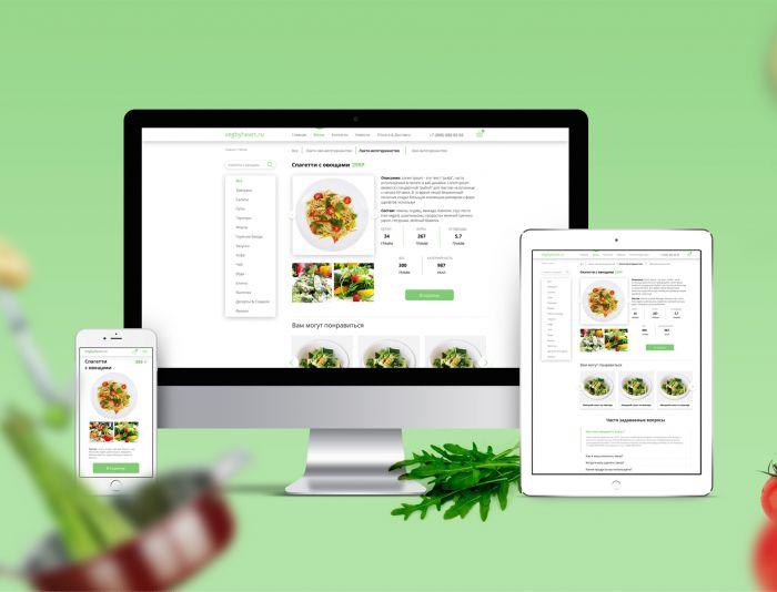 Веб-сайт для vegbyheart.ru - дизайнер arkkristina