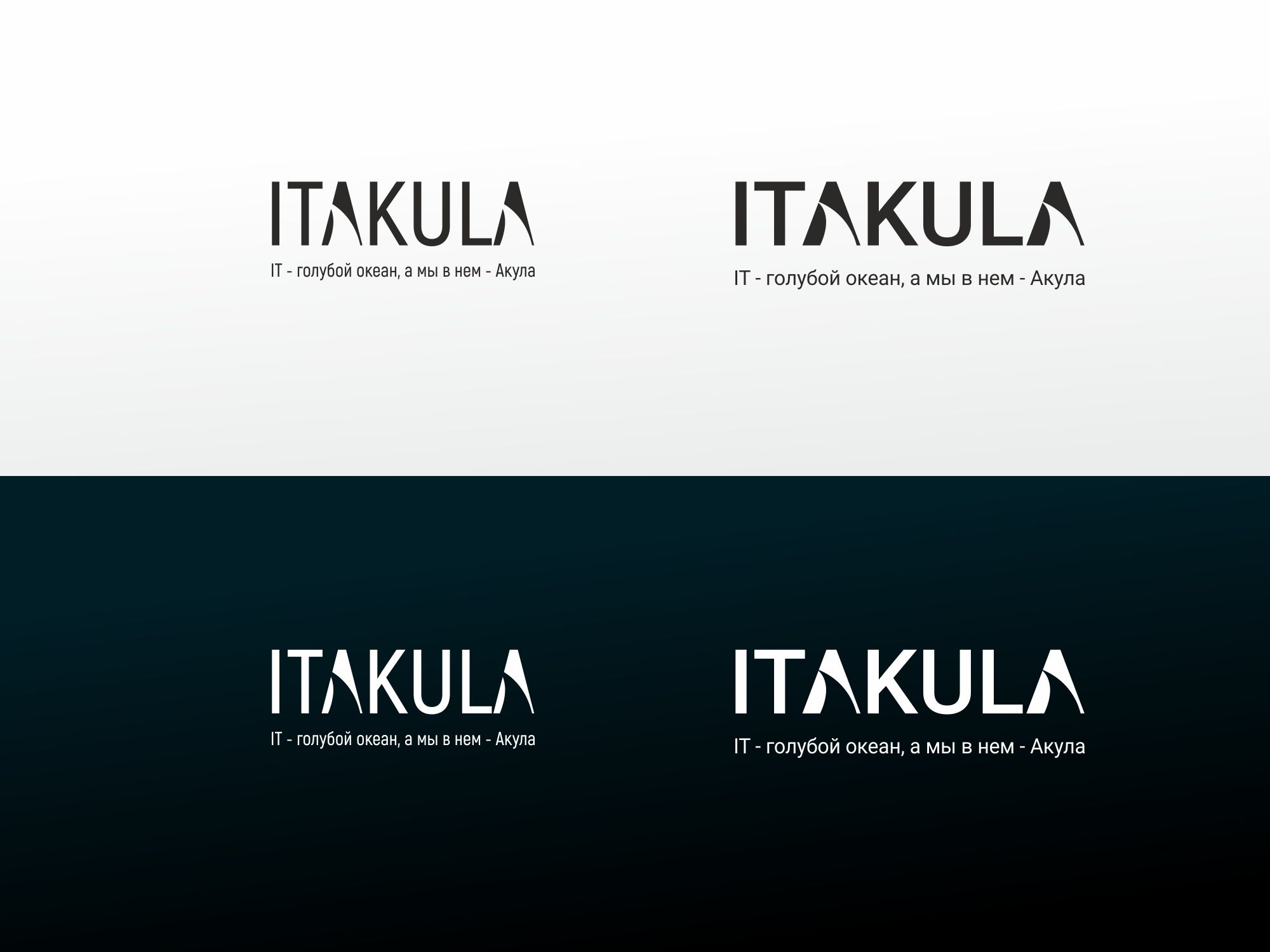 Логотип для ITakula - дизайнер Zero-2606