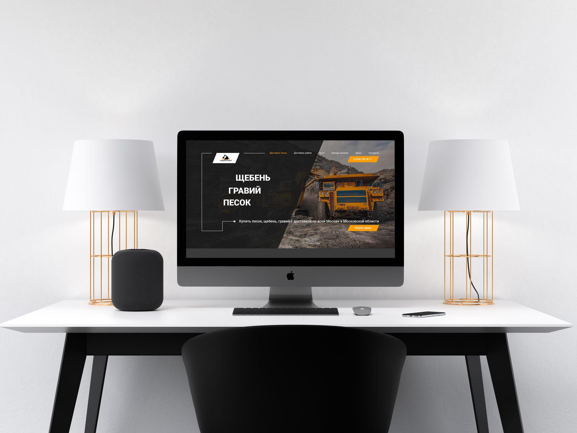 Веб-сайт для http://nerudservice.ru/ - дизайнер Greenlion