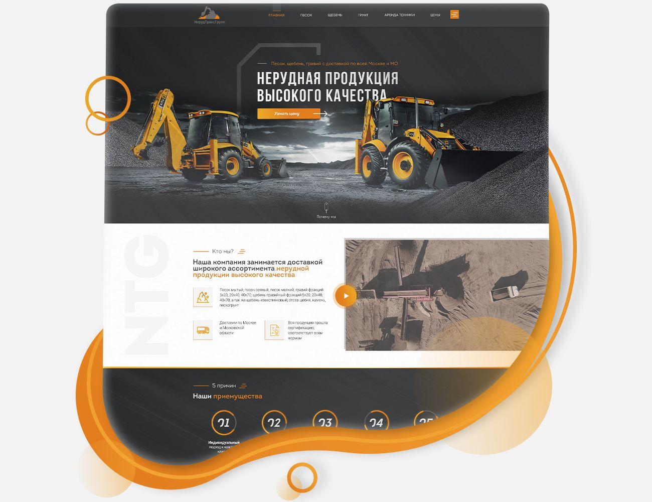 Веб-сайт для http://nerudservice.ru/ - дизайнер olesyadesign