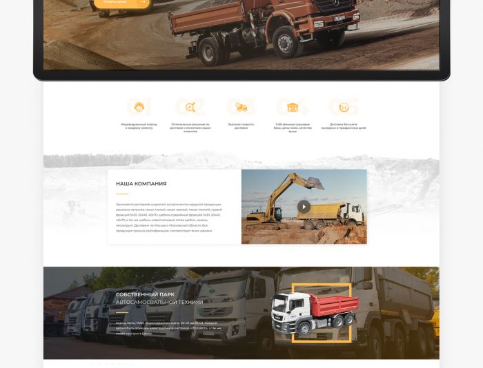 Веб-сайт для http://nerudservice.ru/ - дизайнер lev92