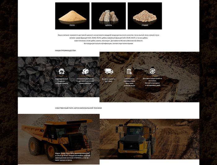 Веб-сайт для http://nerudservice.ru/ - дизайнер sarenta