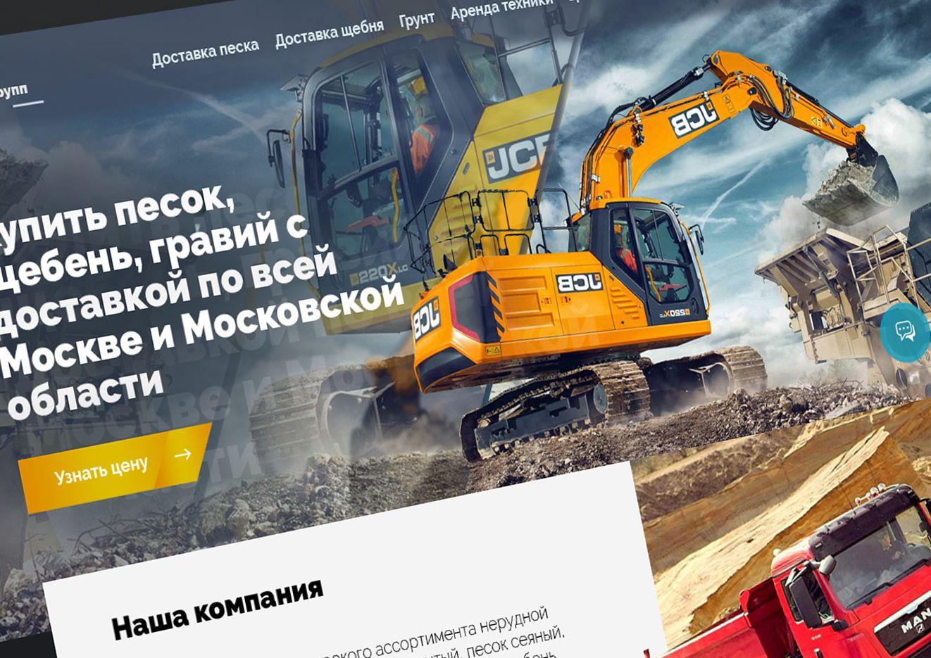 Веб-сайт для http://nerudservice.ru/ - дизайнер Ibrm