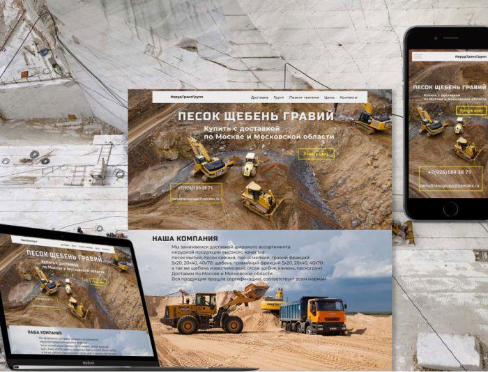 Веб-сайт для http://nerudservice.ru/ - дизайнер Artamonov