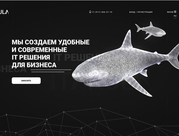 Веб-сайт для ITakula.ru - дизайнер GideonVite