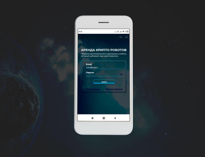 Веб-сайт для https://zerdex.ee/ - дизайнер OksanaHarbar