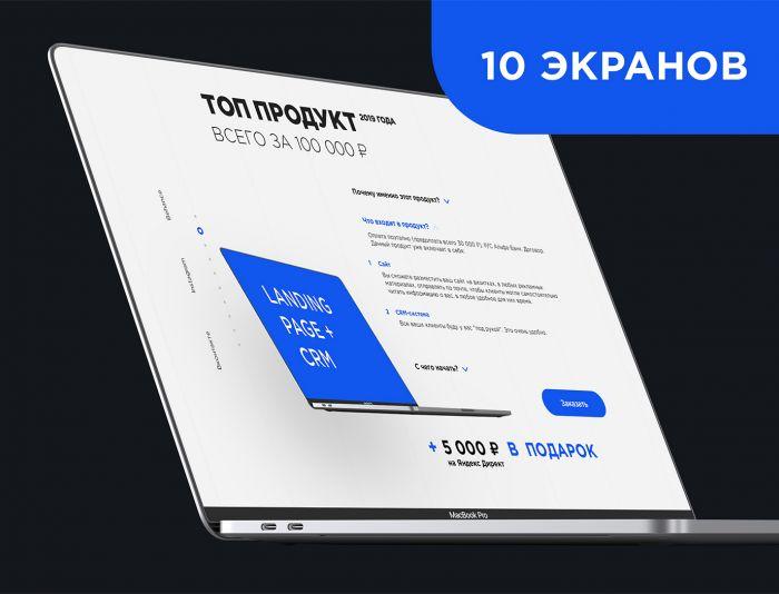 Веб-сайт для ITakula.ru - дизайнер markkunts