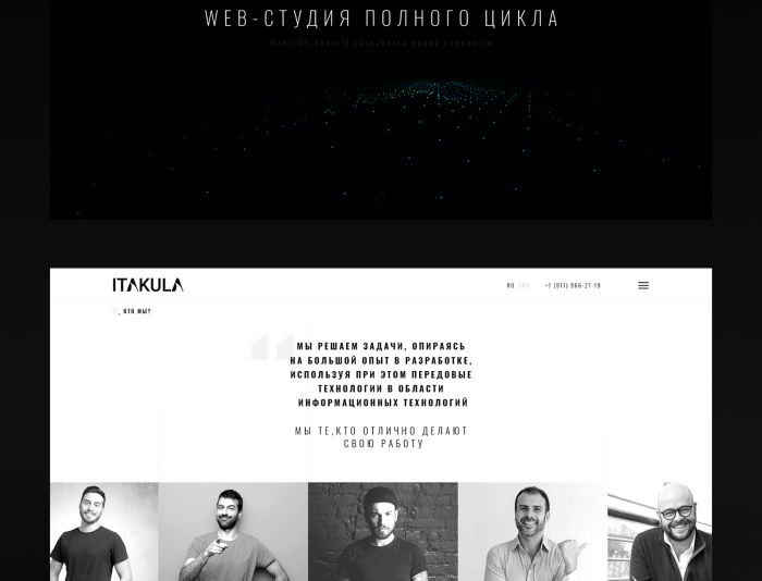 Веб-сайт для ITakula.ru - дизайнер yliasunny