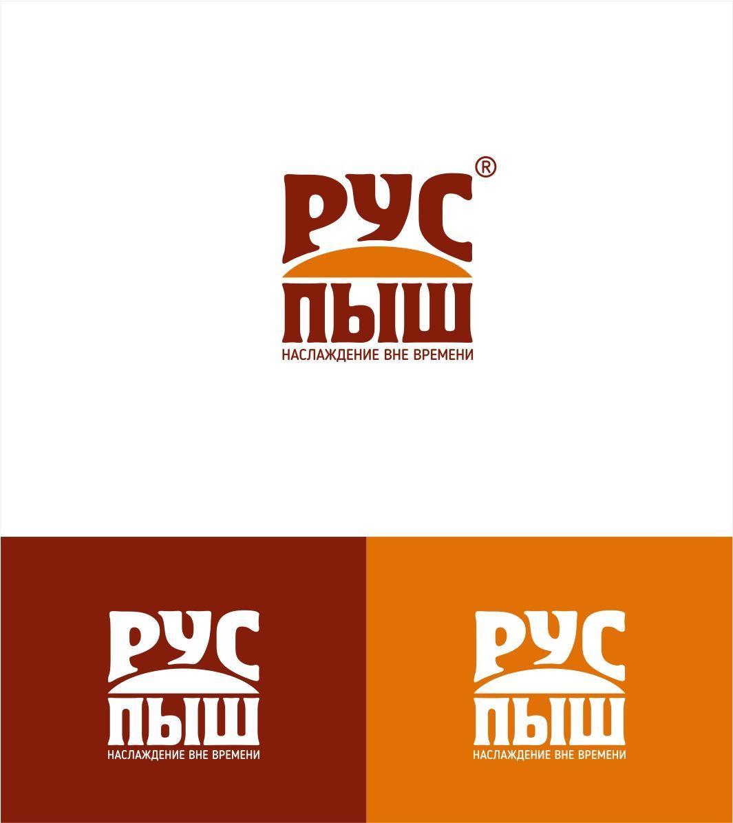 Логотип для РУСПЫШ - дизайнер kras-sky