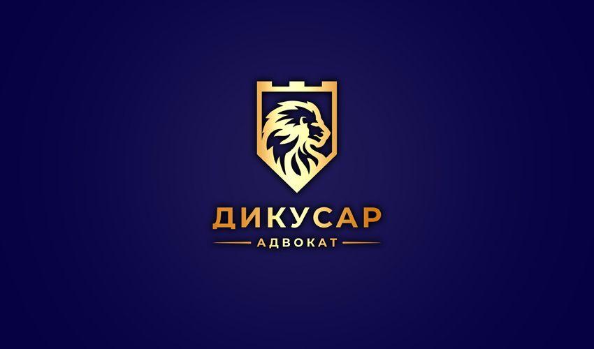 Логотип для адвоката -