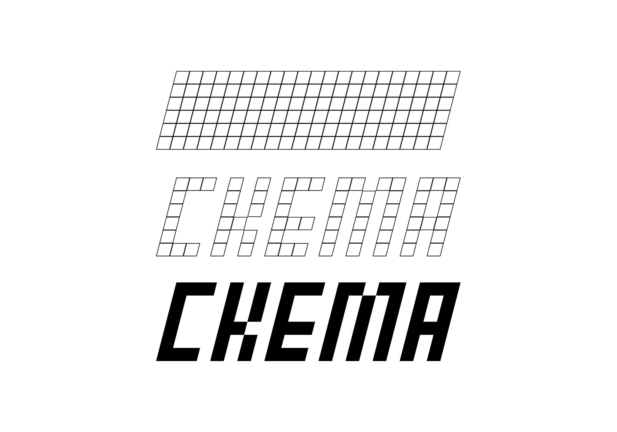 Логотип для СКЕМА - дизайнер Ninpo