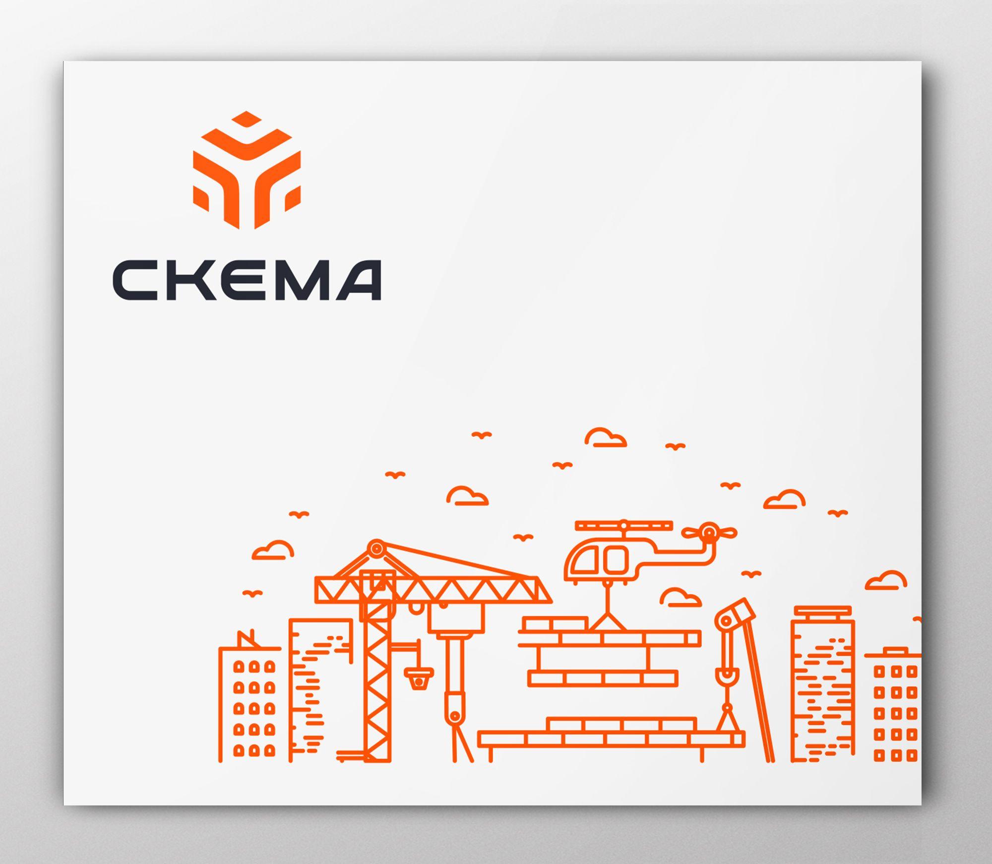 Логотип для СКЕМА - дизайнер yaroslav-s