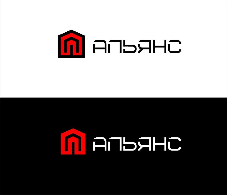 Лого и фирменный стиль для АЛЬЯНС - дизайнер kras-sky