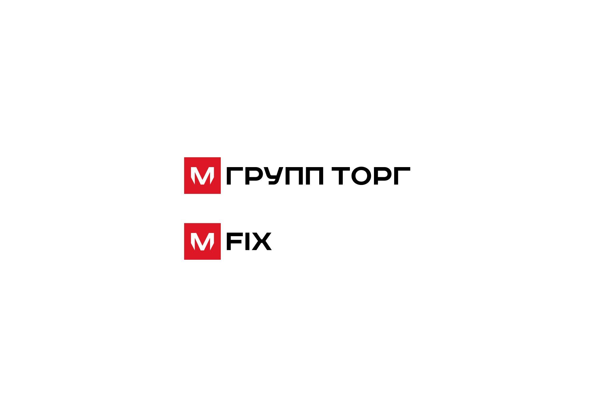 Лого и фирменный стиль для М Групп Торг - дизайнер Ninpo