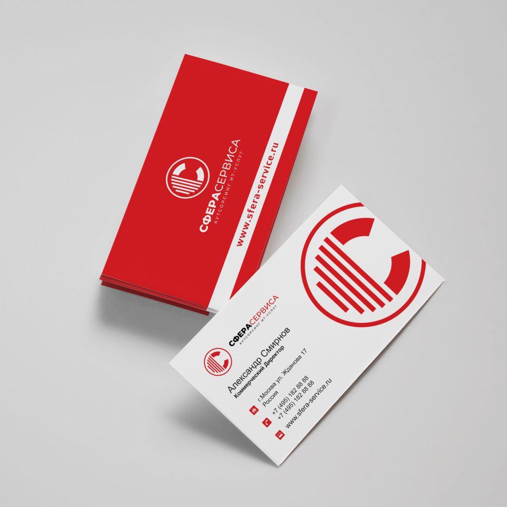 Лого и фирменный стиль для Сфера Сервиса - дизайнер zozuca-a