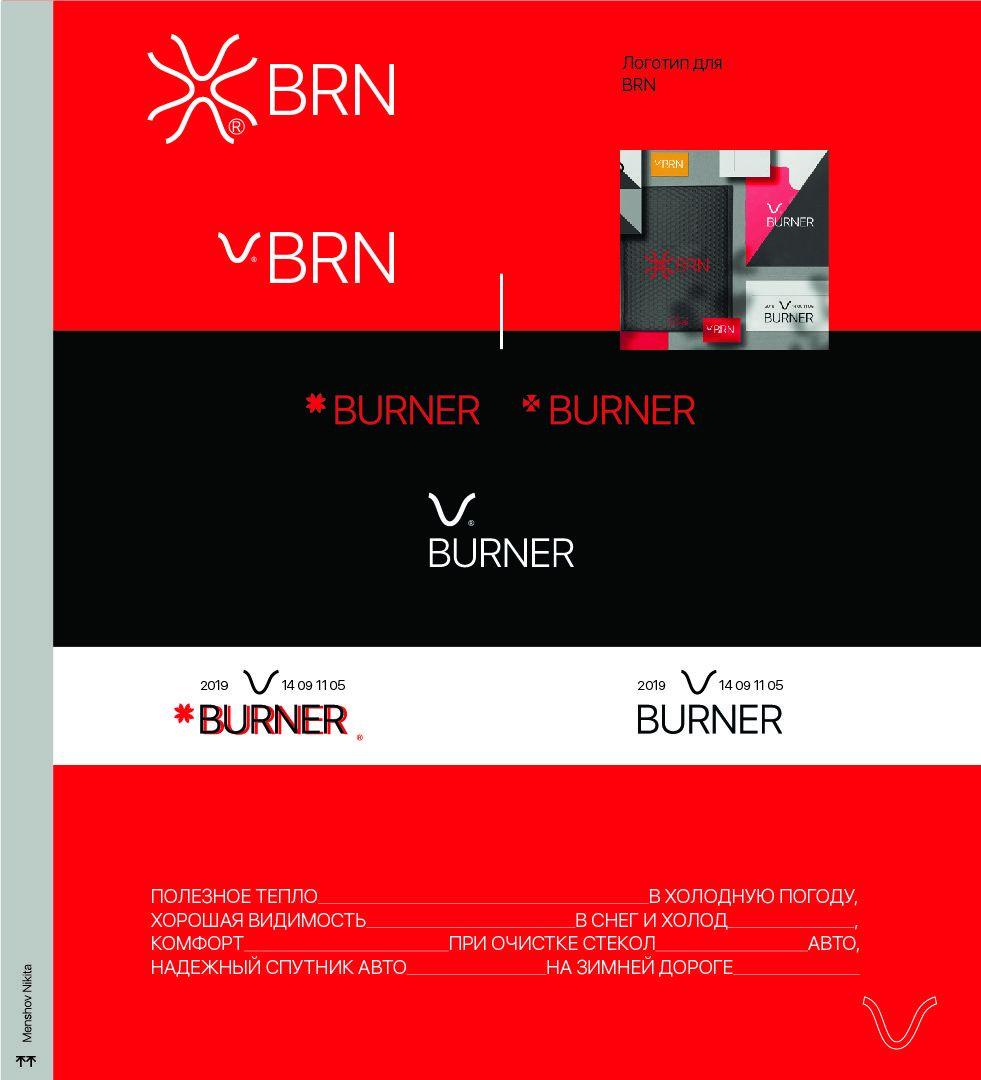 Логотип для Логотип BNR - дизайнер MenshovNikita