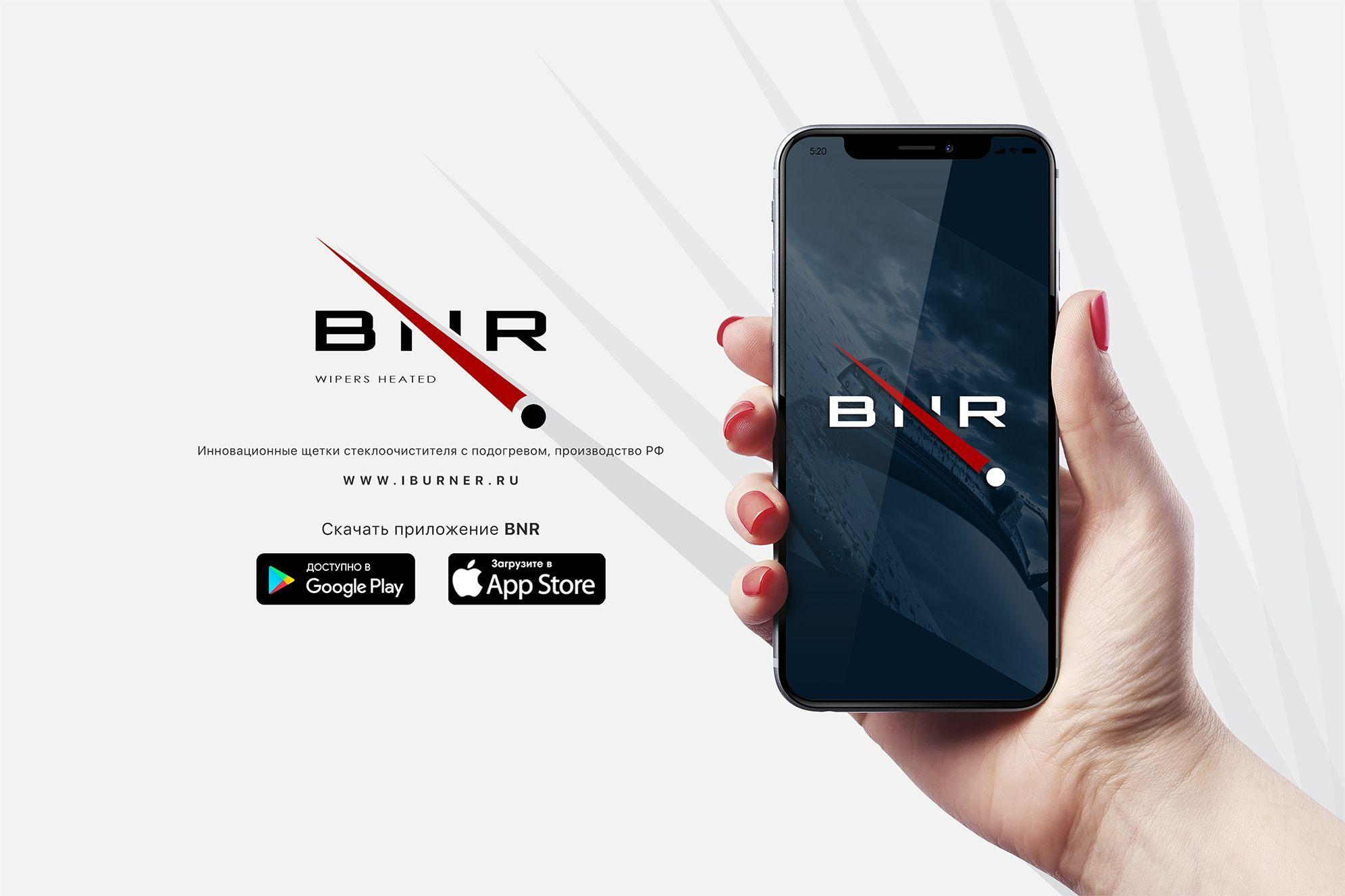 Логотип для Логотип BNR - дизайнер seanmik