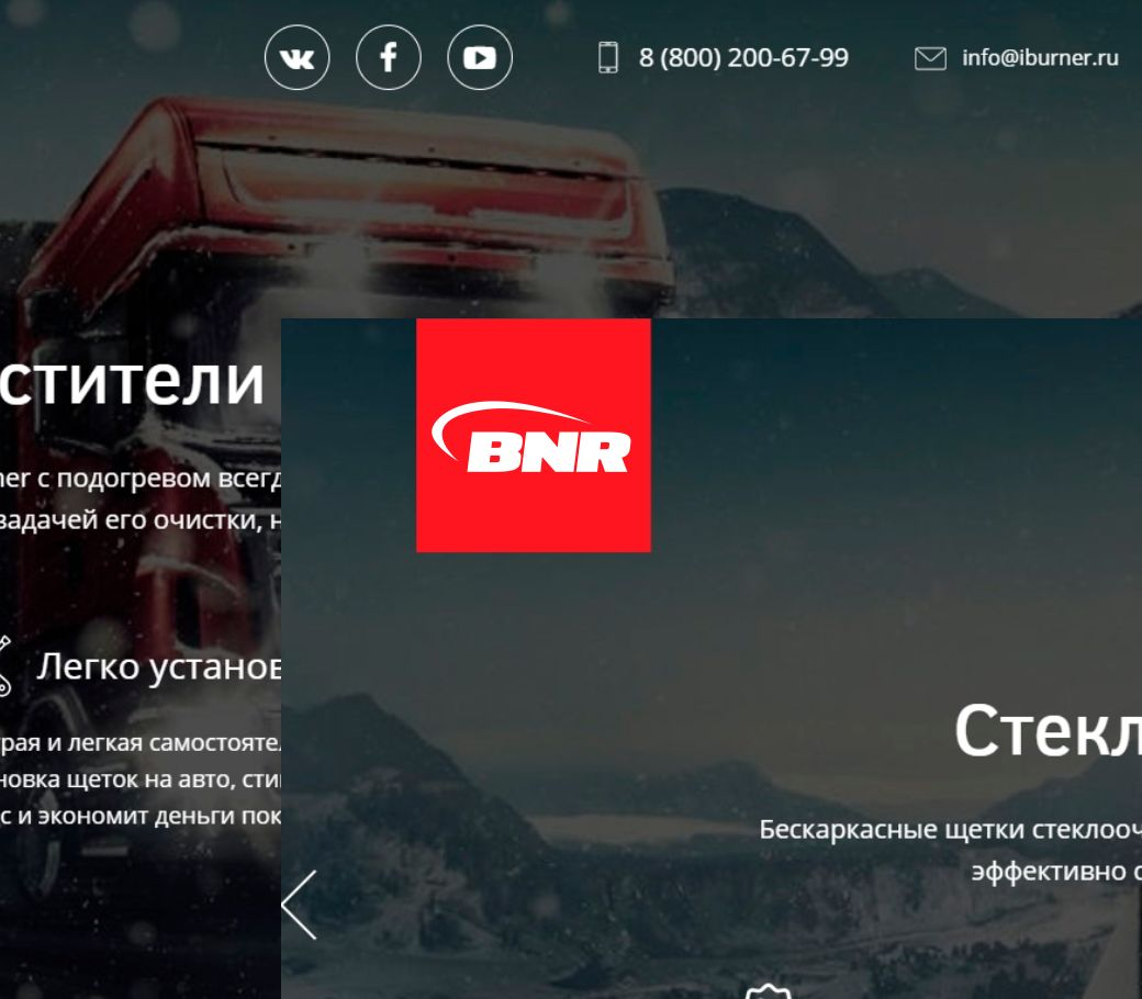 Логотип для Логотип BNR - дизайнер speiblrabota1