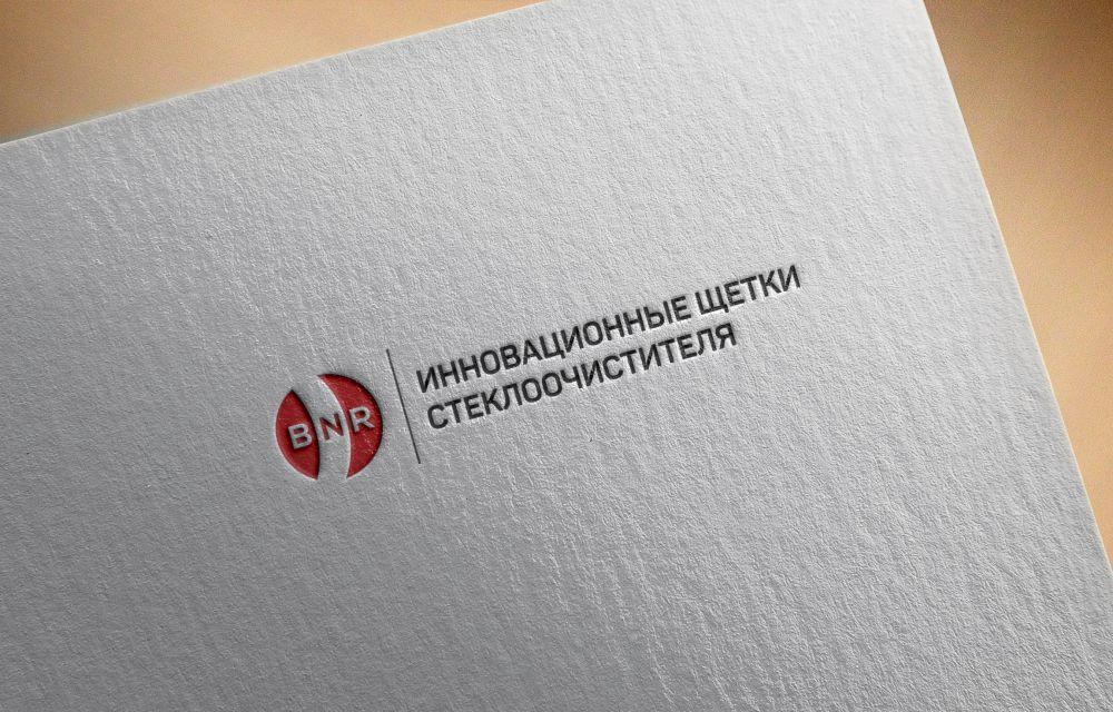 Логотип для Логотип BNR - дизайнер zozuca-a