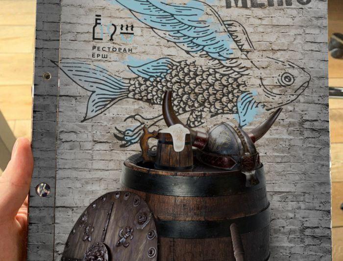 Обложка для сеть ресторанов Ёрш - дизайнер nadykostelceva