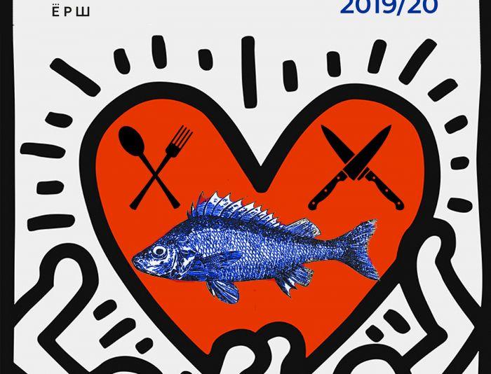 Обложка для сеть ресторанов Ёрш - дизайнер anna19
