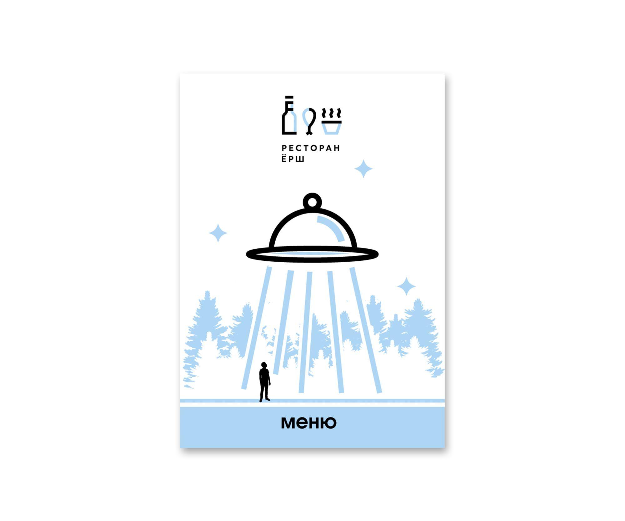 Обложка для сеть ресторанов Ёрш - дизайнер SmolinDenis