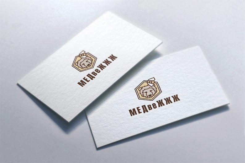 Лого и фирменный стиль для МЕДвеЖЖЖ - дизайнер art-valeri