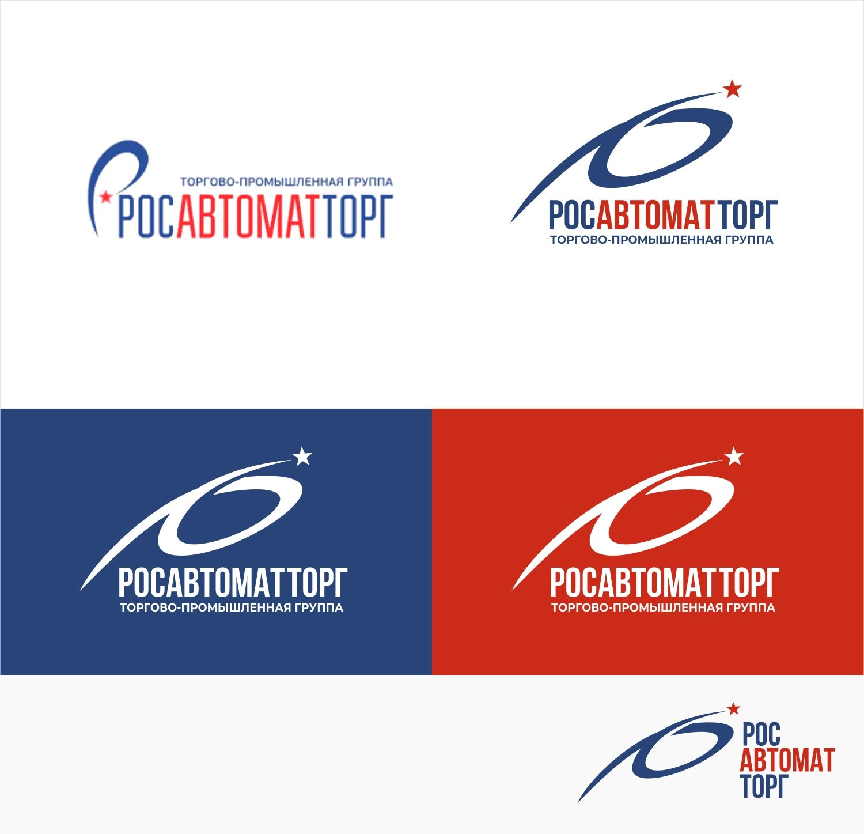 Логотип для Росавтоматторг - дизайнер kras-sky