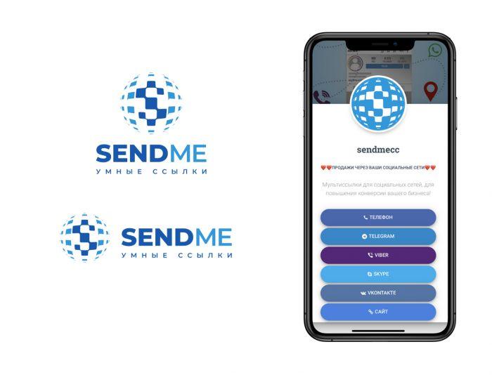 Логотип для Sendme - умные ссылки - дизайнер mz777