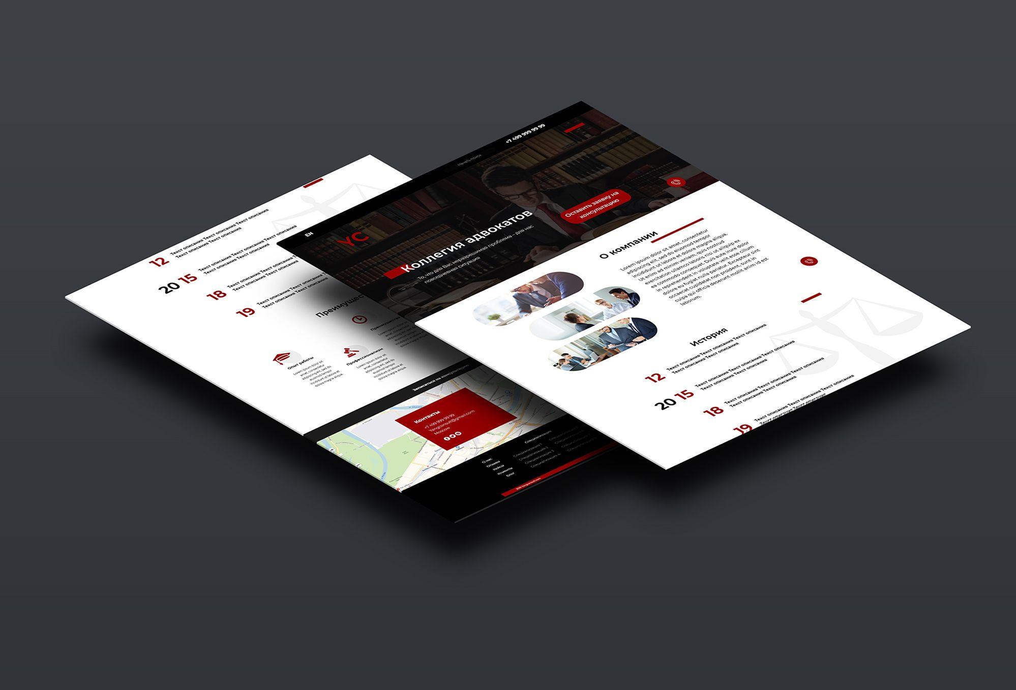 Веб-сайт для Yangconsult.com - дизайнер MashaHai